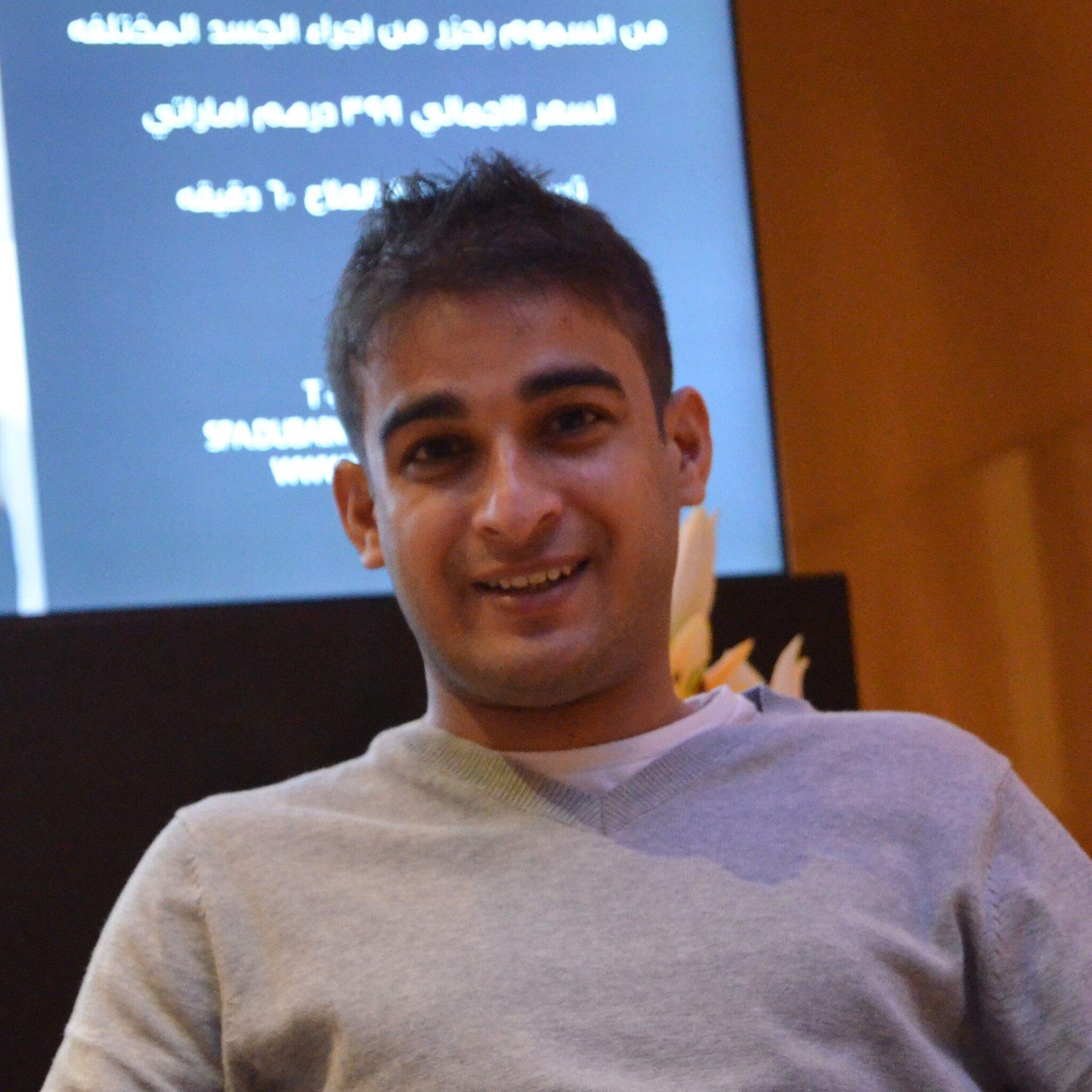 Khawar Jamil
