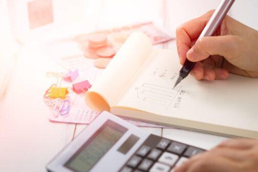 accounting blur button 1028726